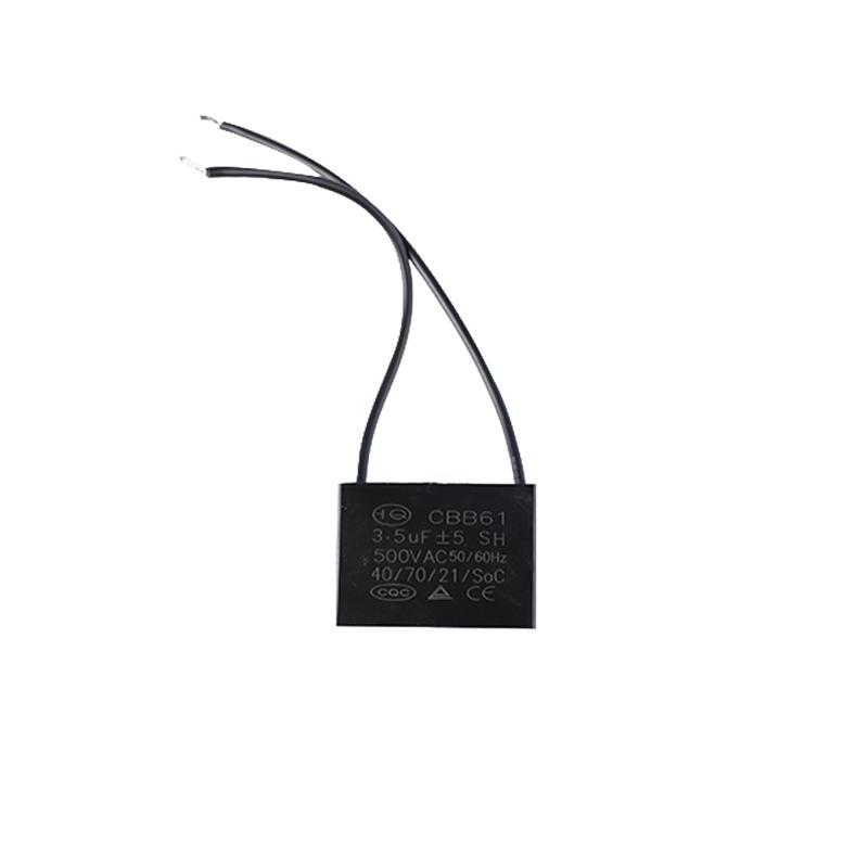 CBB61型交流电动机电容器(软线)