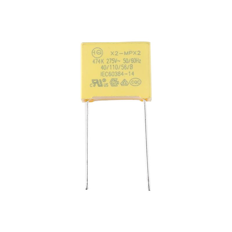 MPX2型X2类安规电容器